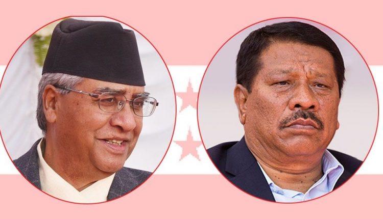 कांग्रेस संसदिय दलको नेतामा देउवा र सिंहको भिडन्त