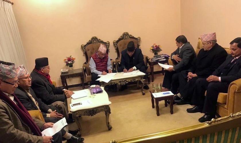 एमाले-माओवादी एकता, नेपाल कम्युनिष्ट पार्टी नयाँ नाम