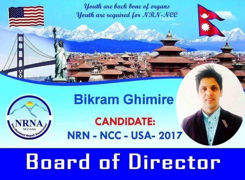 बिक्रम घिमिरे : एनआरएन अमेरिका निर्वाचनमा बोर्ड अफ डाईरेक्टर पदका उम्मेद्वार