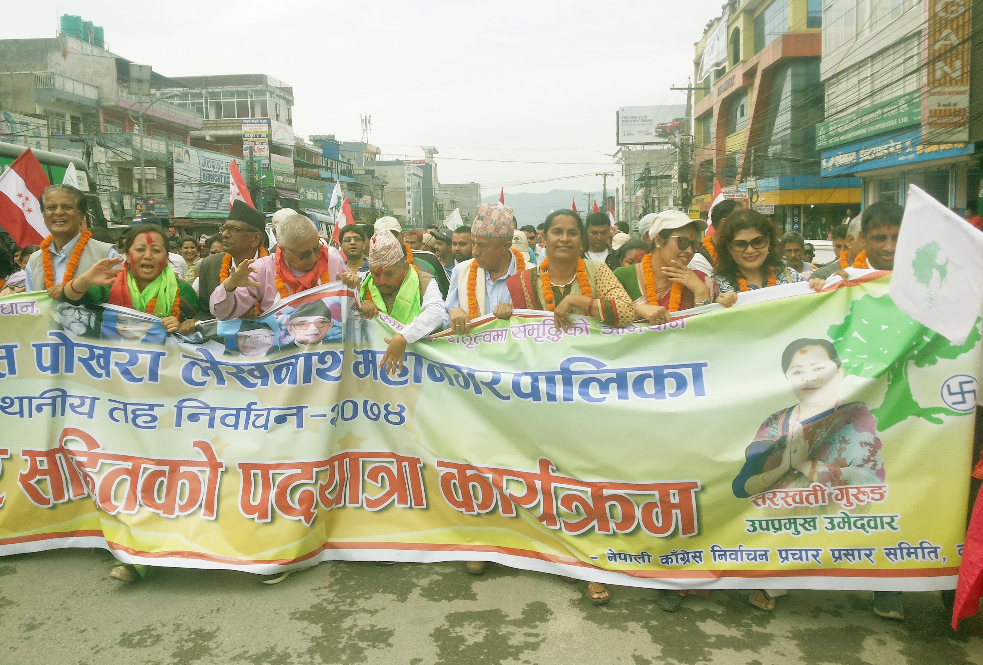 पोखरामा काँग्रेसको चुनावी पदयात्रा