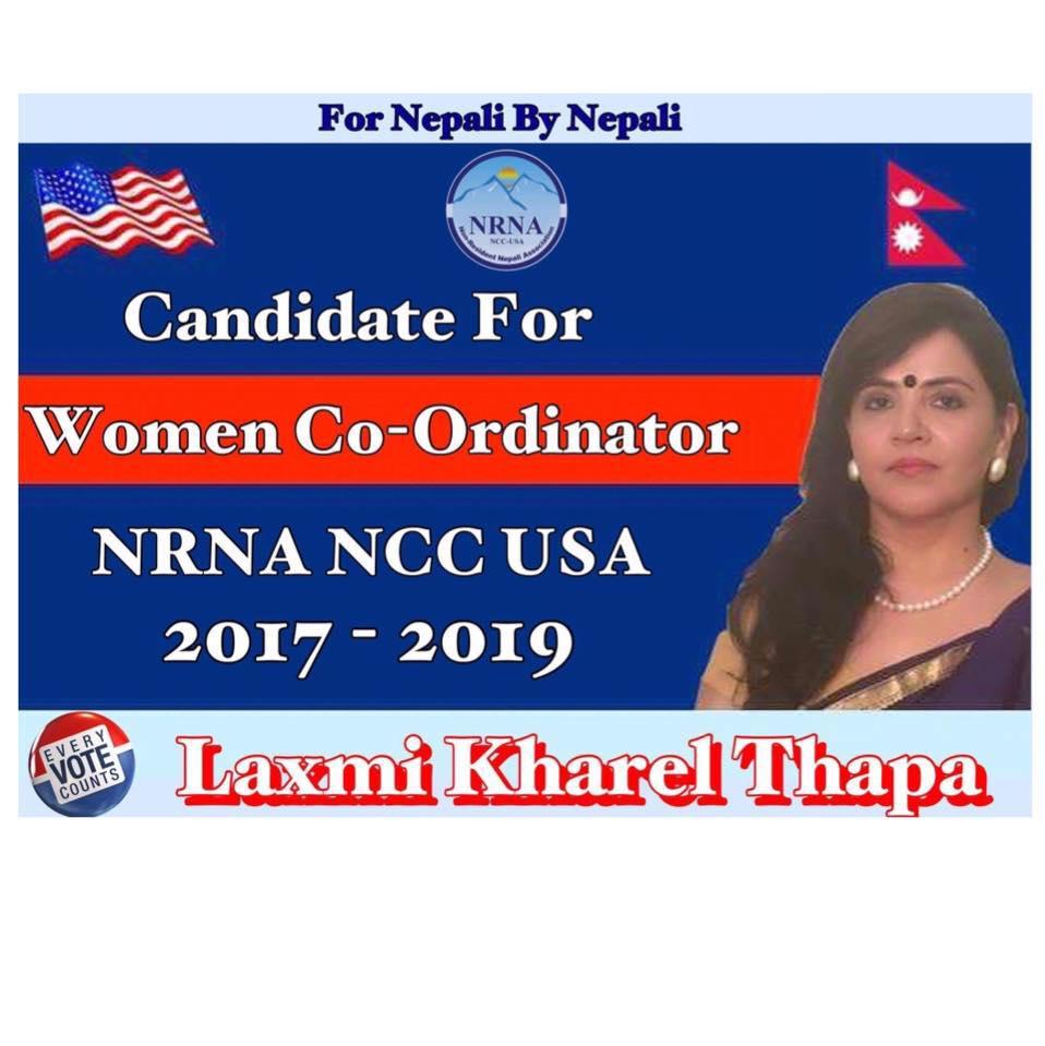 एनआरएन निर्वाचन, महिला संयोजक पद र मेरो उम्मेद्वारी