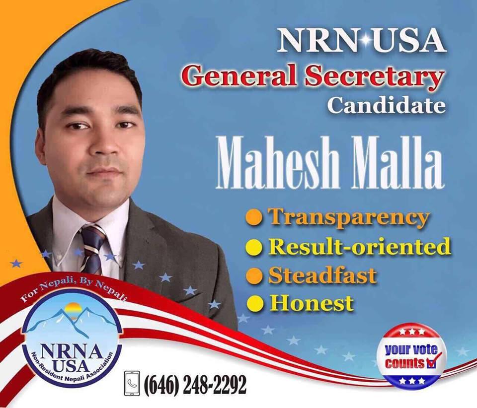 एनआरएन अमेरिका निर्वाचन : महासचिव पदका प्रत्यासी महेश मल्लका प्रतिबद्धताहरु :
