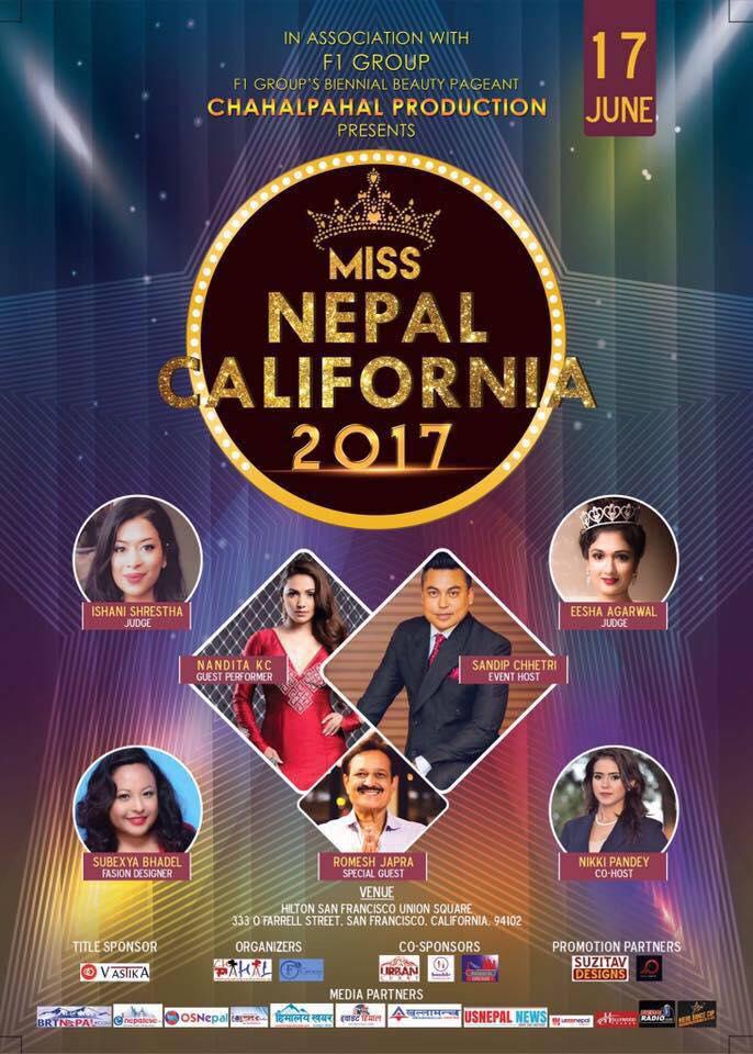 मिस नेपाल – क्यालिफोर्निया : २०१७, आयोजक समितिको प्रेस बक्तब्य