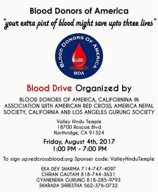 BDA CA को आयोजनामा लस एन्जलसमा 'बिशेष रक्तदान' कार्यक्रम गरिदैं