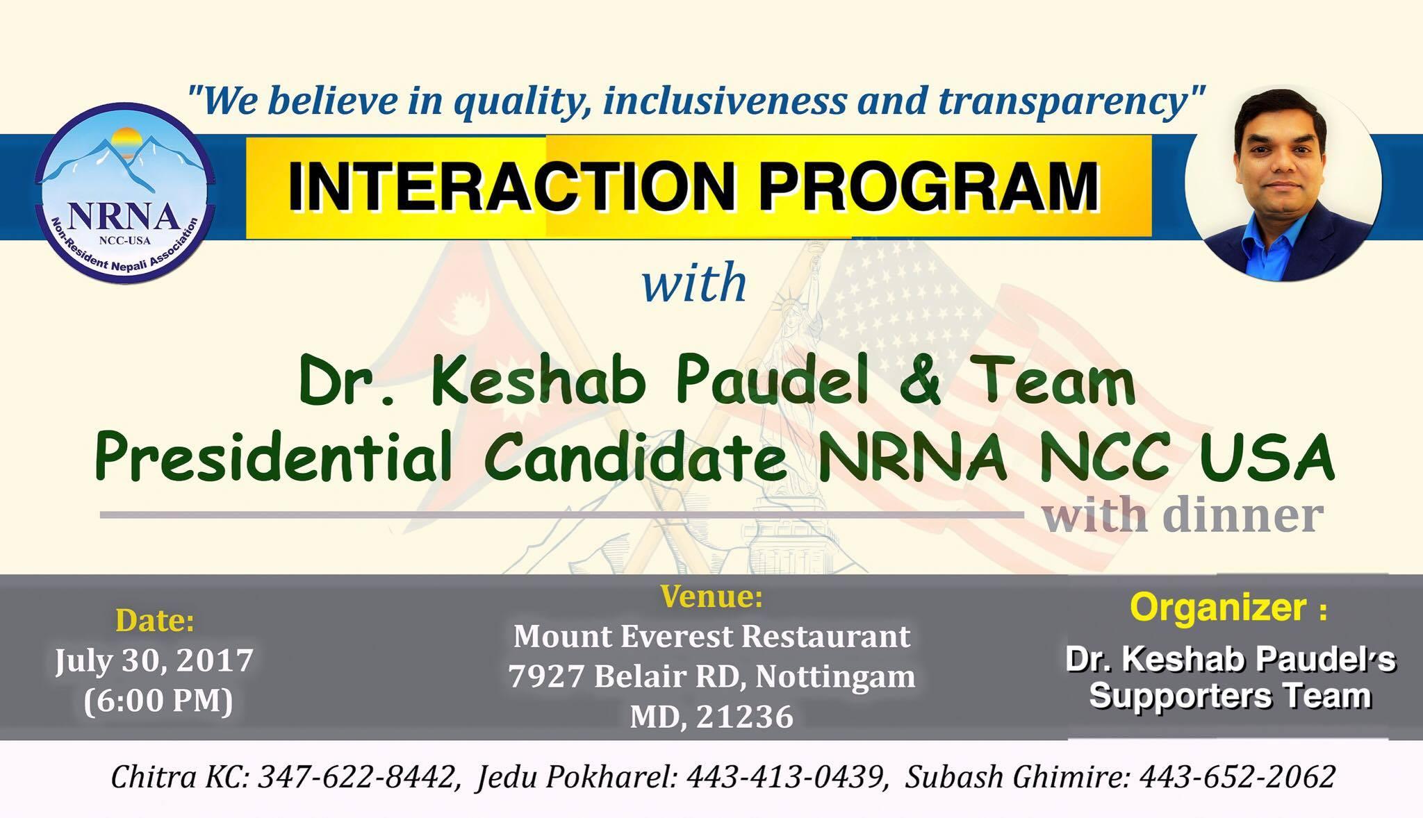 चुनावी अभियानलाई तिव्र पार्दै डा. केशब पौडेल