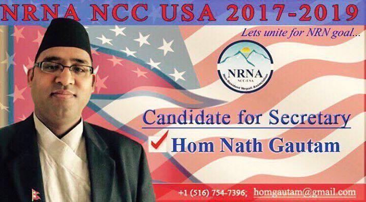 एनआरएन अमेरिका निर्वाचन : सचिव पदका उम्मेद्वार होम गौतम