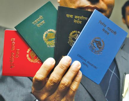 पासपोर्ट नविकरण गर्नुहुने क्यालिफोर्नियावासीहरुलाई सुचना