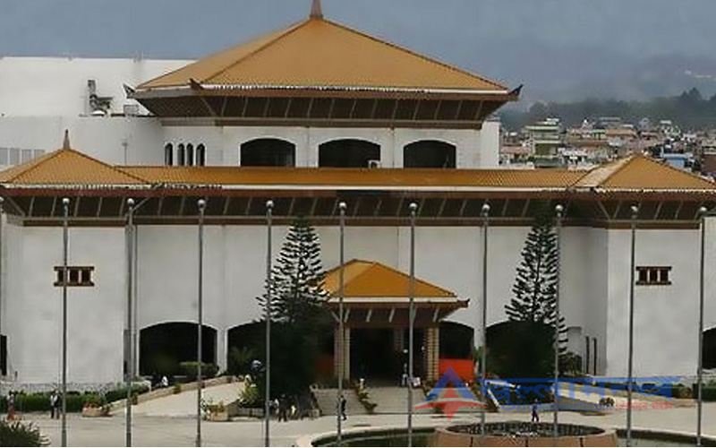संसदद्धारा राष्ट्रपति तथा उपराष्ट्रपतिको निर्वाचनसम्बन्धी विधेयक पारित