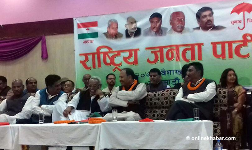 फोरम र राजपा सिट बाँडफाँटको सहमति नजिक, काँग्रेससँग पनि छलफल