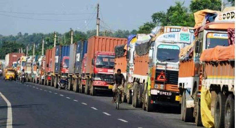 मालबाहक कन्टेनर र ट्रक भारतमा रोकिए