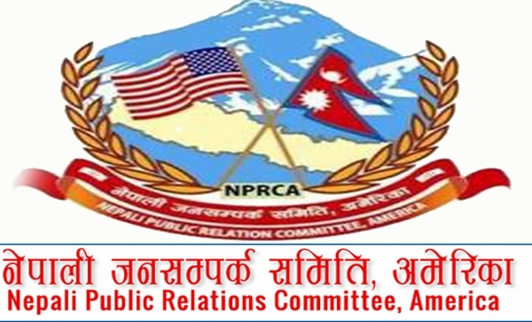 जनसम्पर्क समिति, अमेरिकाको 'सरकारी सहयोग र स्रोत परिचालन परामर्श समिति'