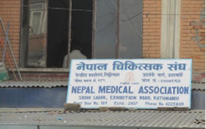 देशभरका अस्पताल बन्द गराउन चिकित्सक संघको उर्दी