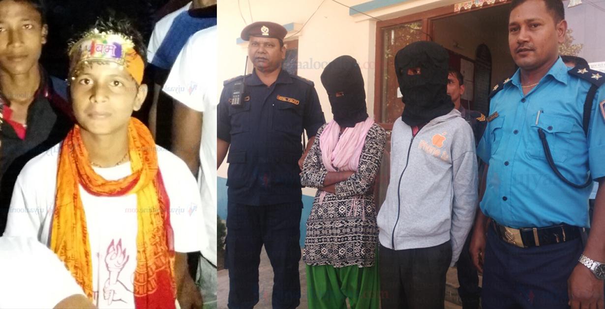 भाइ हत्यामा पक्राउ परेकी युवतीद्वारा आत्महत्या
