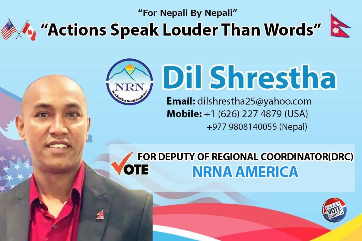 Dil Shrestha : Candidate of NRN DRC – Americaz