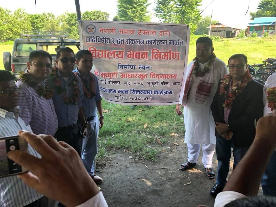 नेपाली समाज टेक्सास (NST)को सहयोगमा झापामा बिद्धालय निर्माण – फोटो फिचर सहित