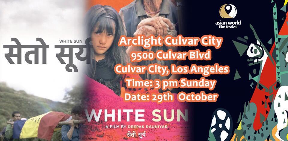 नेपाली कथानक चलचित्र 'सेतो सुर्य' अमेरिकामा एसियन वोर्ल्ड फिल्म फेस्टिवलमा