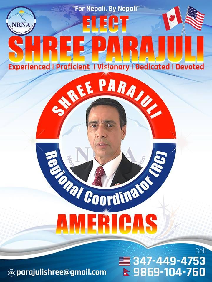 एनआरएन अमेरिकाज संयोजक पदका उम्मेद्वार श्री पराजुली