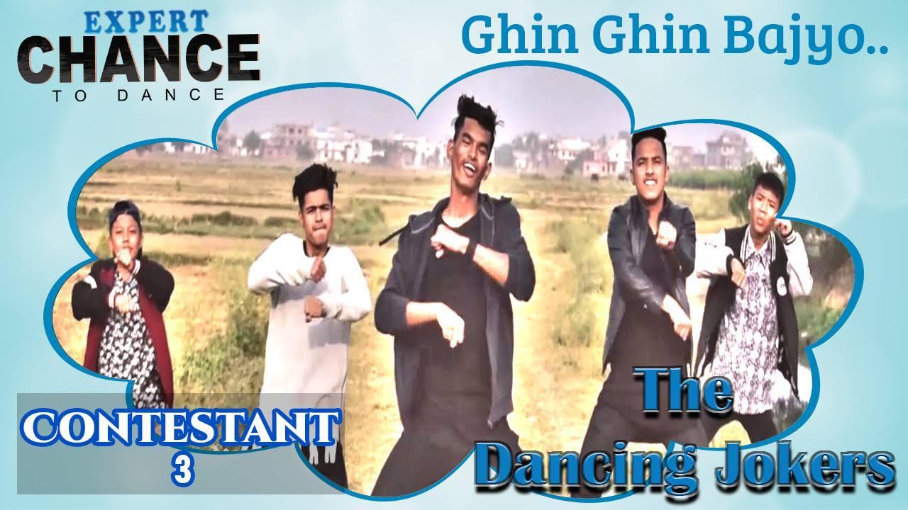 एक्सपर्ट चान्स टु डान्स' प्रतियोगीता सुरु, नेपालगंजको 'द डान्सिङ्ग जोकर प्रतिष्पर्धाका लागि छनौट ( भिडियो हेर्नुहोस )