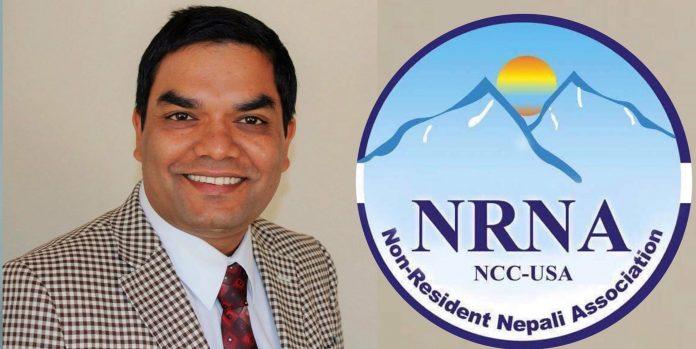 हुस्टनको नेपाली सामुदायिक केन्द्रका लागि एनआरएन अमेरिकाका अध्यक्ष डा. पौडेलद्दारा पांच हजार र वरिश्ठ उपाध्यक्ष शाहद्दारा एक हजार डलर सहयोग