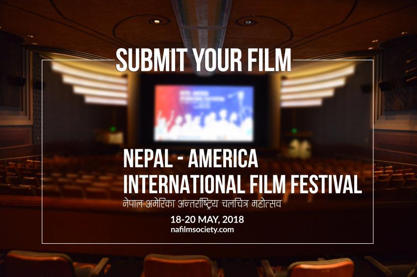 डिसीमा दोश्रो नेपाल अमेरिका अन्तर्राष्ट्रिय चलचित्र महोत्सव २०१८ हुने