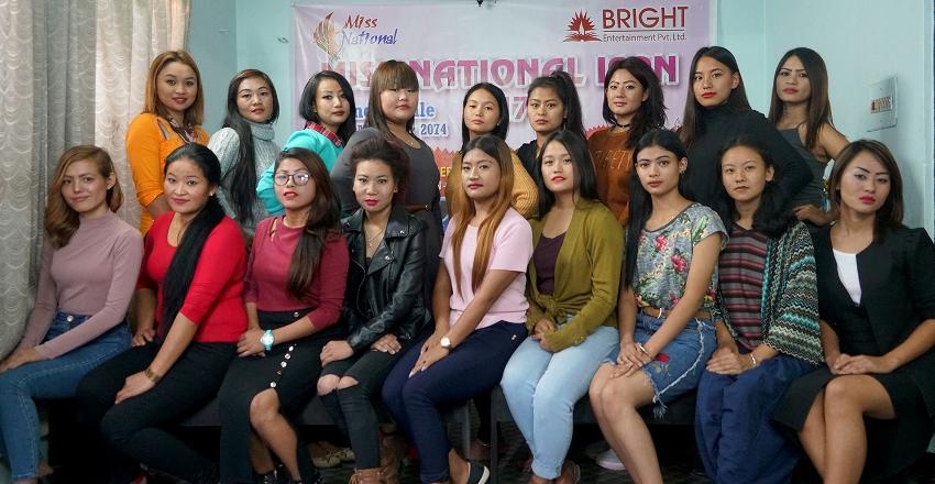 'मिस नेशनल आइकन' प्रतिस्पर्धाका लागि २० जना युवती छनौटमा