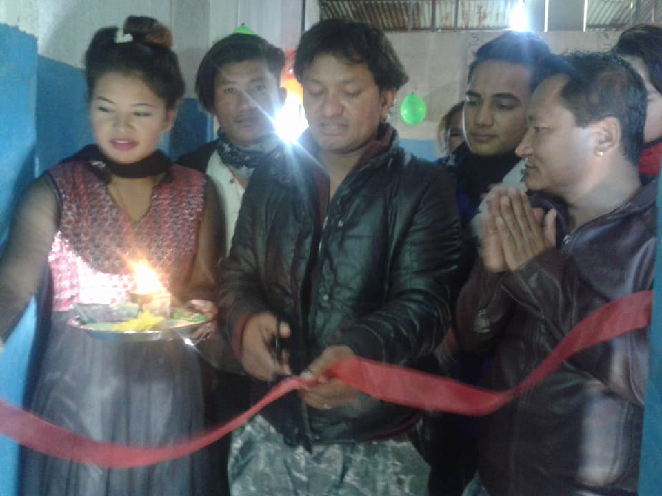 काठमाडौको बालाजुमा सेम्जोङ फिल्मको उदघाटन