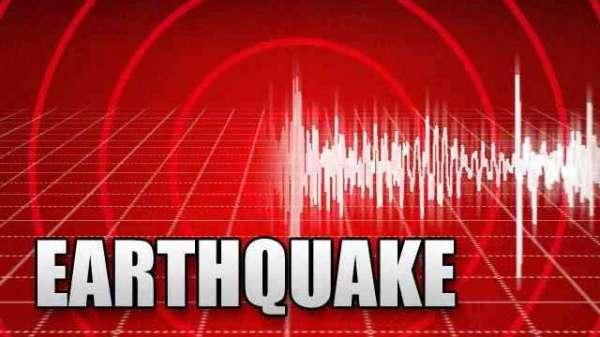 काठमाडौंमा भूकम्पको धक्का महसुस