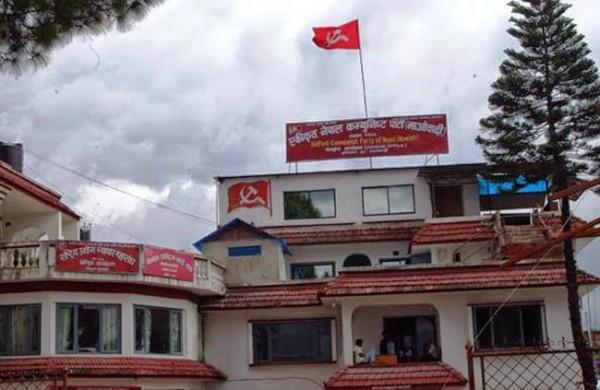 राष्ट्रियसभा गठनमा दलीय सहमति खोज्न माओवादी केन्द्रको आग्रह