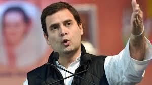 कांग्रेस आईको अध्यक्षमा राहुल गान्धी निश्चित