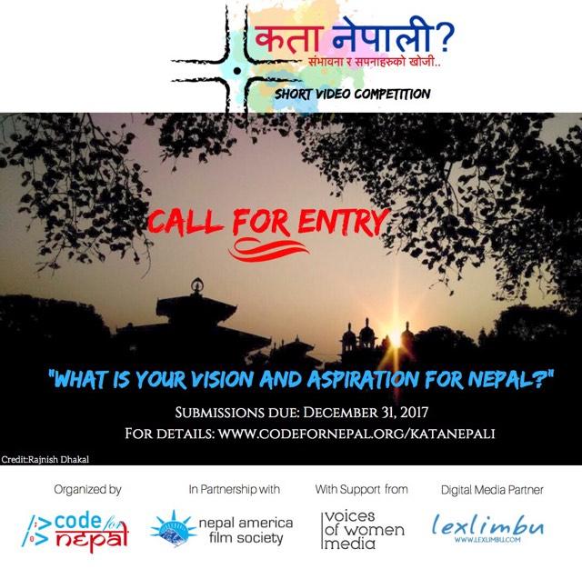 कोड फर नेपाल र नेपाल अमेरिका फिल्म सोसाइटी विच सहकार्य हुने