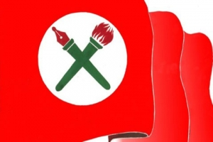निःशुल्क स्वास्थ्य विमाका लागी नेविसंघ हस्ताक्षर अभियान