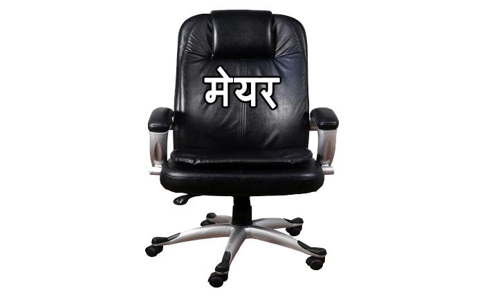 फेरिँदै सरकारी मर्यादाक्रम : महानगरका मेयर नेपाल सरकारको सचिवभन्दा माथि