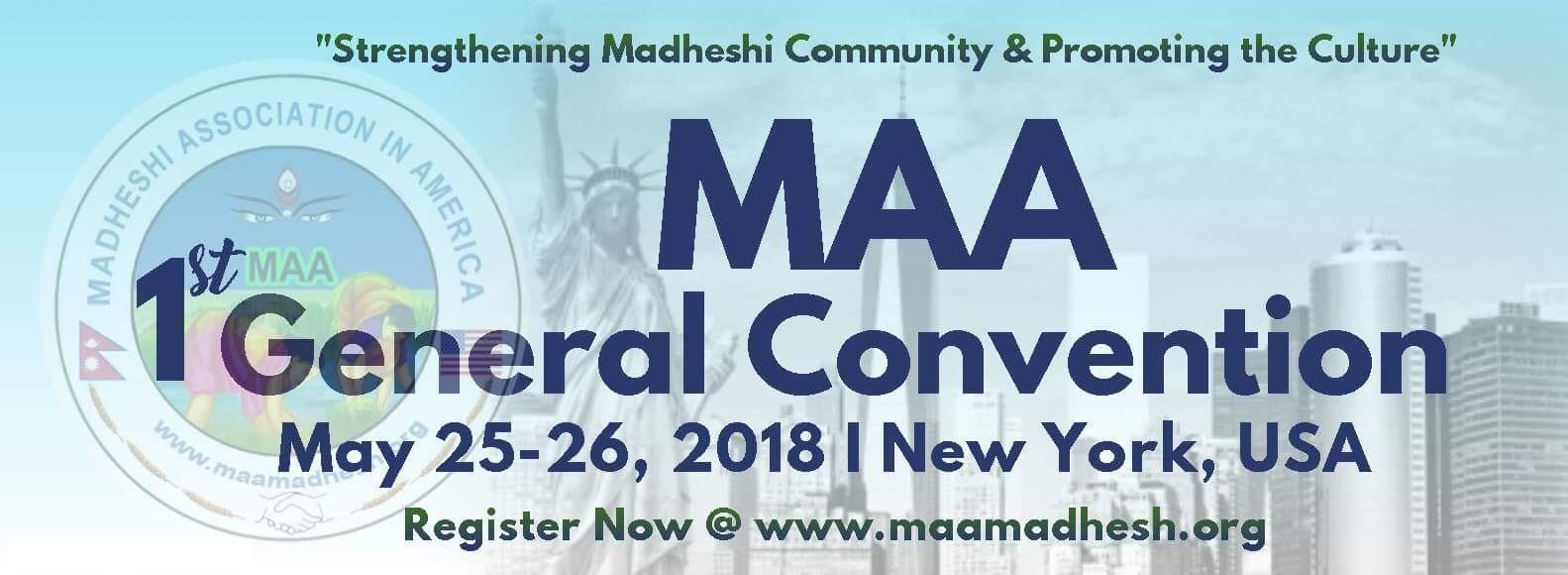 मधेसी एसोशिएशन अमेरिकाको महाधिवेशन मे २५ -२६ न्यूयोर्कमा