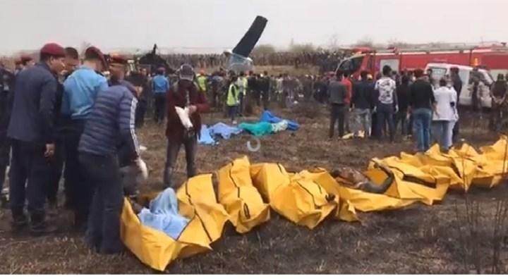 यूएस बंगलाको विमान दुर्घटना : ३६ जनाको मृत्यु भएको पुष्टि, ६७ यात्रु, चालक दल ४, घाइते १४ लार्इ अस्पतालमा  (तस्विर-भिडियो)