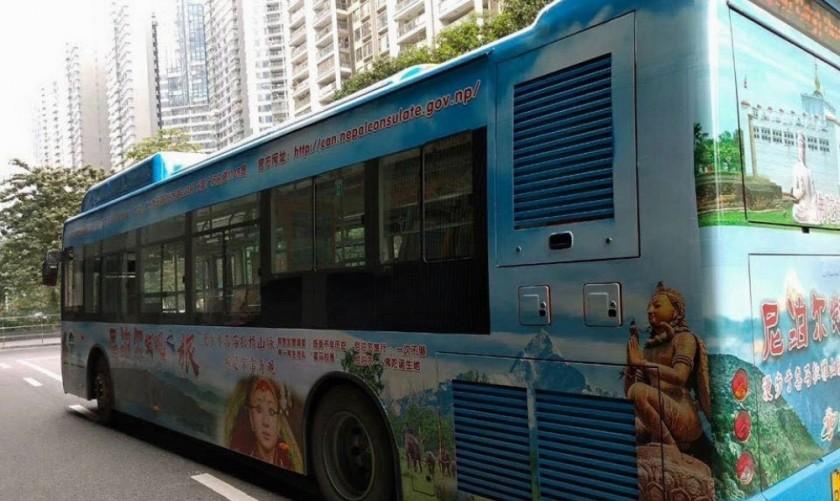 'बुद्ध जन्मेको देश नेपाल' लेखिएका बस चीनका सडकमा (भिडियो)