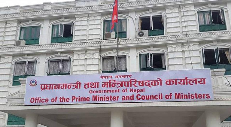 नेपाल सरकारको अब १८ मन्त्रालय, एउटा मन्त्रालयमा ४ जनासम्म सचिव