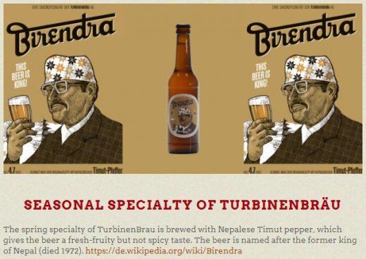 राजा बिरेन्द्रको नाममा स्विस कम्पनीको ब्रान्ड बियर