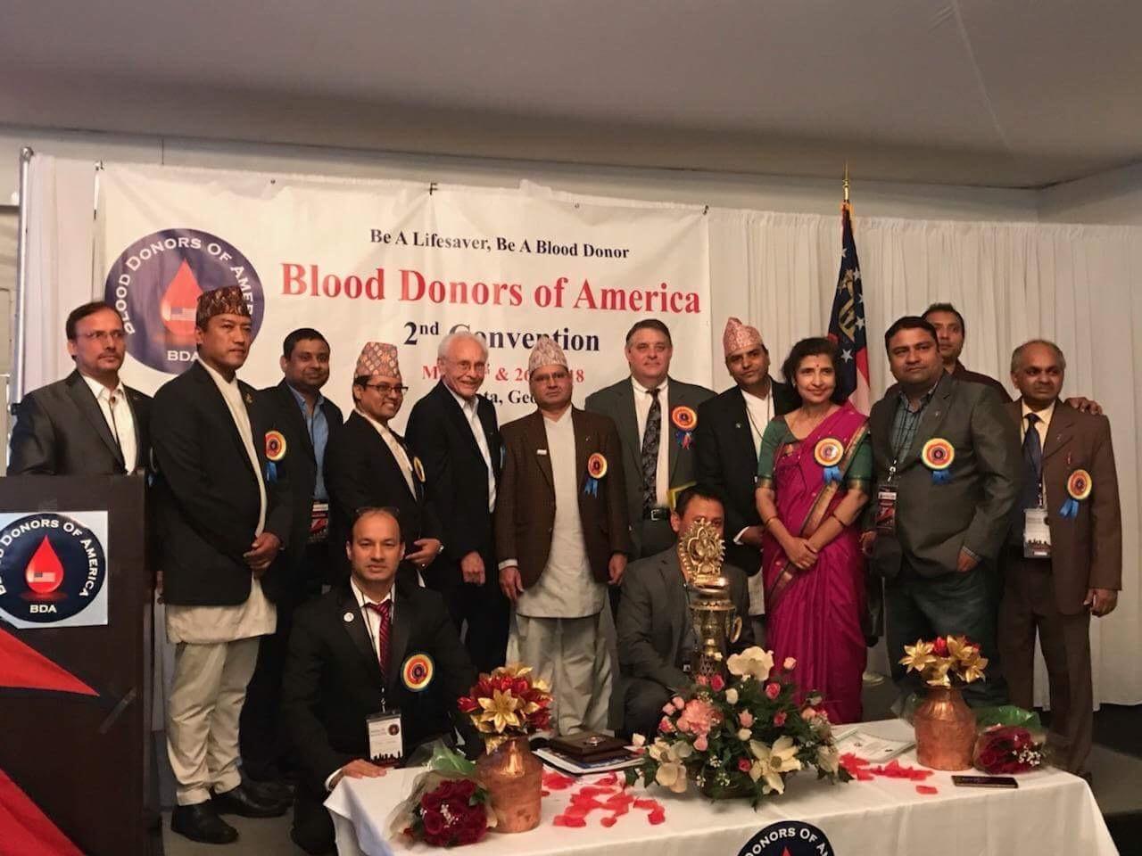 ब्लड डोनर्स अफ अमेरिकाको दोस्रो सम्मेलन सम्पन्न