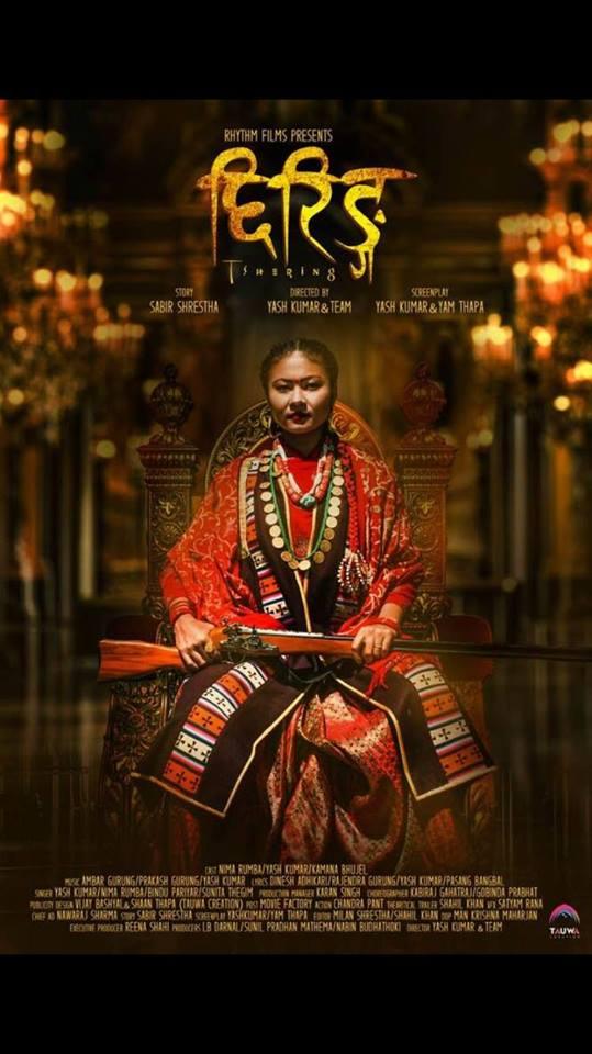 नेपाली चलचित्र 'छिरिङ्ग' अमेरिकाभर प्रदर्शन हुने