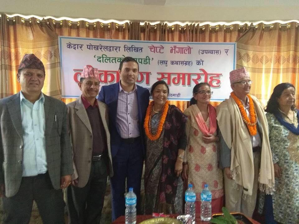 नेपाली साहित्यको अन्तर्राष्ट्रियकरण गर्दै प्राध्यापक राजु मानन्धर