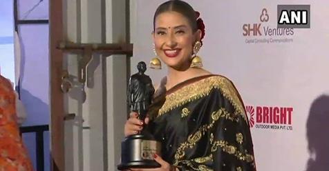 मनिषा कोइराला भारतको प्रतिष्ठित अवार्डबाट सम्मानित