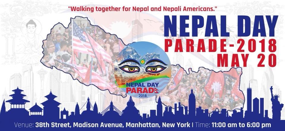 नेपाल डे परेड आईतवार न्यूयोर्कमा