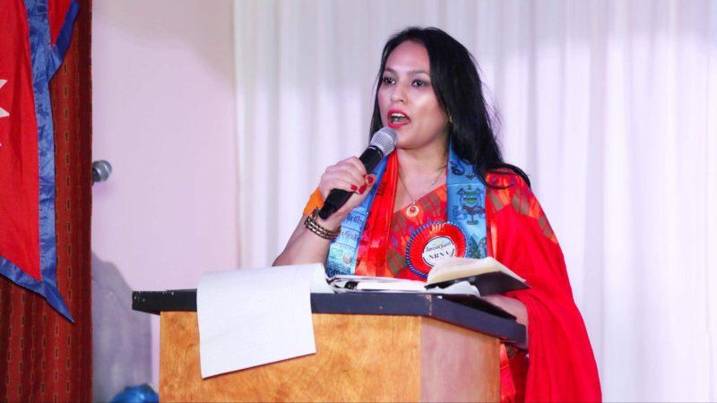 एनआरएन अमेरिकाको साधारण सभा तथा बिज्ञ सम्मेलनमा सहभागीताको लागी कन्भेनर थापाको अनुरोध