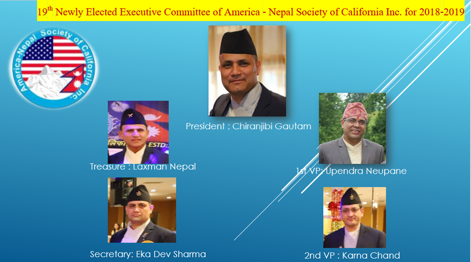 अमेरिका नेपाल सोसाइटी, क्यालिफोर्नियामा चिरन्जिवी गौतम पून: अध्यक्ष