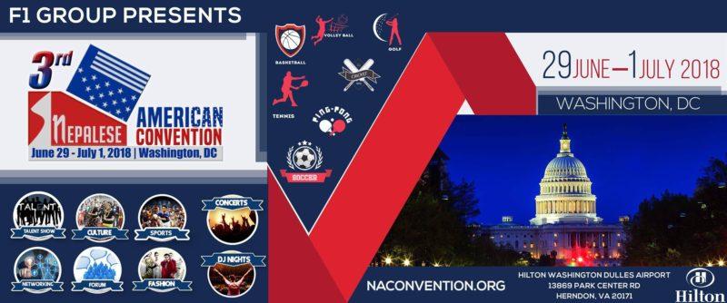 तेश्रो नेप्लीज अमेरिकन कन्भेन्सन डिसीमा, सफलताका लागि विभिन्न समितिहरु गठन