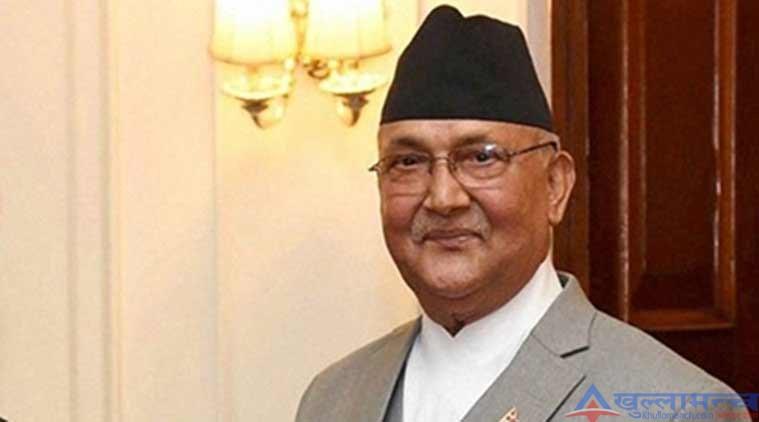नेपाललाई आर्थिक वृद्धिमा विश्वकै नम्बर १ बनाउंछौं – प्रधानमन्त्री ओली