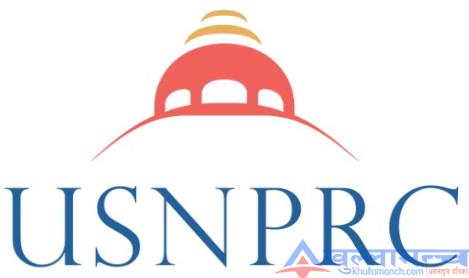 डा. केसी को सत्याग्रह संबन्धमा US-NPRC को प्रेस बिज्ञप्ती