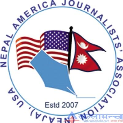 नेपाल अमेरिका पत्रकार संघको छैंटौं अधिवेशनको तयारी पुरा