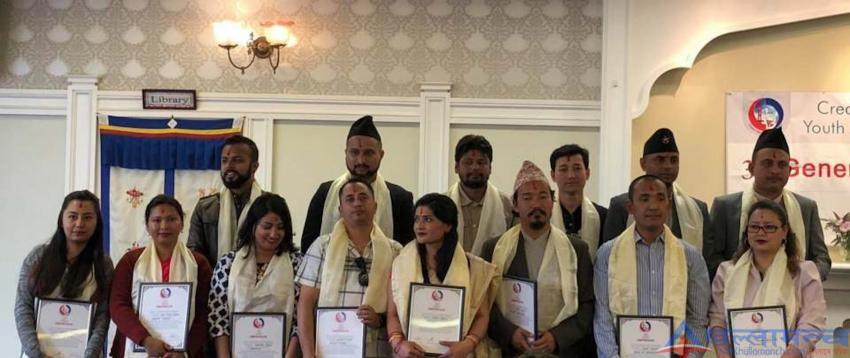 क्रियटिभ नेपाल युथ अर्गनाइजेसनको अध्यक्षमा शशी प्रसाईं