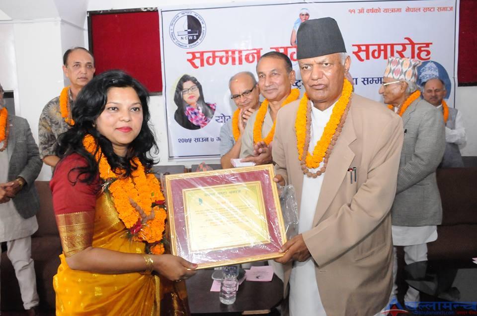 स्रष्टालाई सम्मान र पुरस्कार